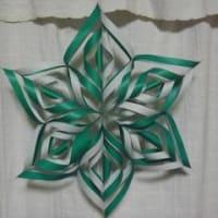 折り紙で作るクリスマスオーナメント