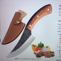 多目的ボーニングナイフ欲しいな。包丁14本以上あるのに、まだ包丁が欲しいなんて一体全体。