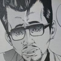 もっちゃんの刑務所日記 #0