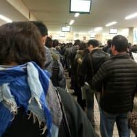 千葉県の免許更新手数料の行方