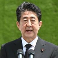 「老体に鞭打って」、長崎原爆犠牲者慰霊平和祈念式典に参加した、「ヤバ顔」の安倍晋三