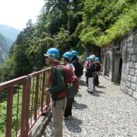 宇奈月温泉から欅平へ そして関電トンネルツアーへ