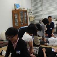 長尾ヒーリングを1日で習得できるセミナーを栃木で開催します。