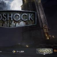 PS4ゲーム『バイオショック』クリアしました。(レスキューするかハーベストするか。ビッグダディの脅威に慄く探索ゲーム)