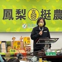 台湾産のパイナップルが爆売れしているのは