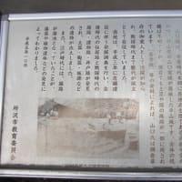 歴史ロマン『落城』(その1)