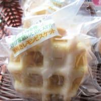 この度、『シャノアール』さんの焼き菓子の取り扱いを始めます。どうぞよろしくお願い致します。