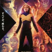 X-MEN ダーク・フェニックスinT☆ROCKS(?)