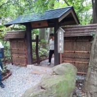 泰山荘見学2