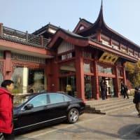 中国旅行(杭州・楼外楼)