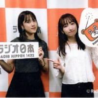 「ラジオ日本、カントリー・ガールズの只今ラジオ放送中!!」第231回 (9/15)