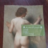 「芸大コレクション展 2019」