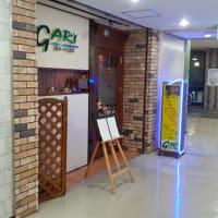 札幌でランチ(82)カレーハウスGARIのスープカレー