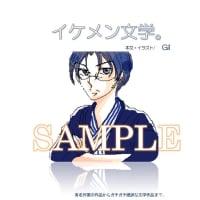 文学フリマ京都(1月22日開催)に出展します。