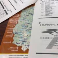 会派行政視察①  滝沢市
