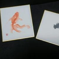 墨彩画で描く「金魚」の色紙 一日水墨画教室のお知らせ
