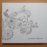 『pure culture : chiharu mk』 のアルバムジャケット