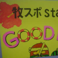 GOOD Board