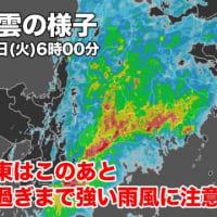 どっしゃ土砂降り大雨警報