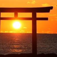 大洗磯前神社 神磯の鳥居から昇るダルマ朝日 2020.2.19