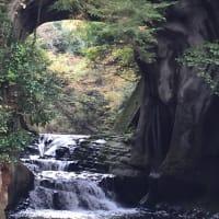 行って参りました~ 話題の「濃溝の滝」!!