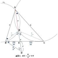 図形問題(36)