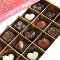 バレンタインに!ボンボンショコラ