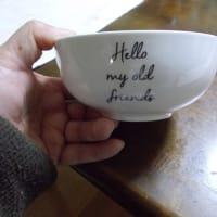 新しいお茶碗…。