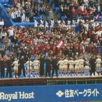 早稲田 vs 慶應 @神宮【東京六大学・早慶戦】