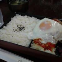カフェ グレース (三田)