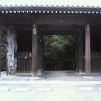 八十二番札所「根香寺」