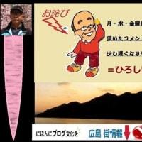 2019・09・15ひろし曽爺の観月へご招待>三日月~中秋の月までのお月さんをご覧下さい!