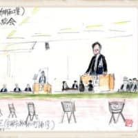 創業100周年を今年迎えた関西老舗の輸送用機器メーカーS社の株主総会風景(スケッチ&コメント)