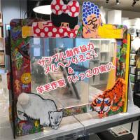 「新型コロナウイルス飛沫防止パネル」にペイントアート!