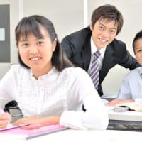 中学校 文教 大学 付属 中学受験大学付属校の中でも入りやすい「おトク」な学校は?