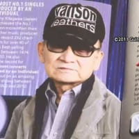ジャニー氏BBCなど海外メディアも「日本音楽界の大物死去」と詳報SMAP写真も
