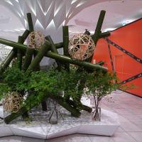 「森の風鈴小径」/福徳の森