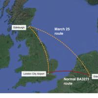 ロンドンシティ空港発ドイツ・デュッセルドルフ行きのBA3271便が3/25にスコットランドのエディンバラに着陸した謎