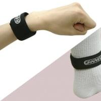 「クリール」10月号に痙攣予防グッズNO.1に選ばれました。