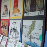 劇団民藝のポスター展