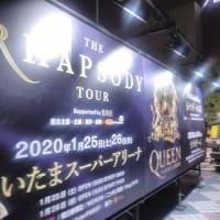THE RHAPSODY TOUR