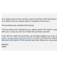 とうとうAppleの成りすまし詐欺メールが着ました