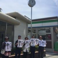 沖縄、原発、アベ政治、そして参院選
