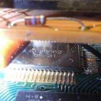 SHARP PC-1300/1300S