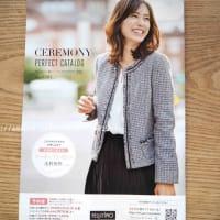 フェリシモカタログ「セレモニー服パーフェクトカタログ 2020 From IEDIT」ピックアップ