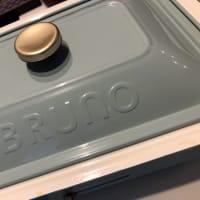コンパクトなホットプレート BRUNO