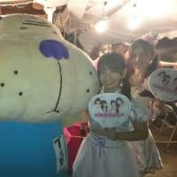 2018年9月25日 日刊スポーツ 18面『川崎純情小町☆ブル男』ニッカン4356(ヨミゴロ)情報に掲載されました!