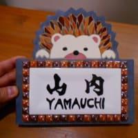 kameyaさん教室と新モンゴル日馬富士学園の額