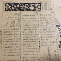 マジェルカ 障害×雑貨