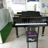 駅ピアノリポート